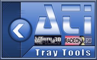 Настройки видеокарты для Battlefield 3