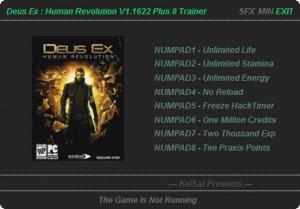 Читы Deus Ex