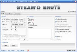 Steam`O Brute 2.1